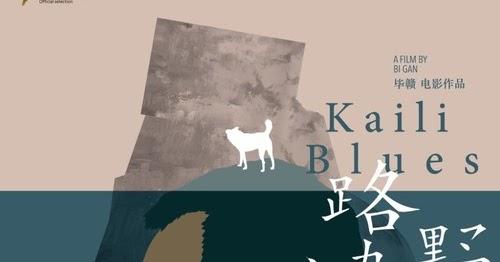 Risultati immagini per kaili blues poster