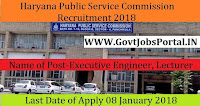 Haryana Public Service Commission Recruitment 2018 – 43 Executive Engineer, Lecturer