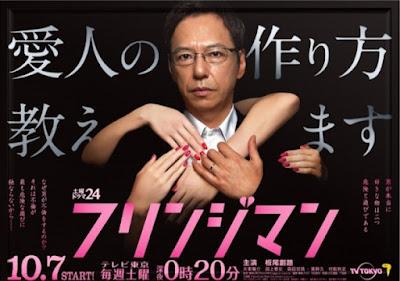 Sinopsis Fringe Man (2017) - Serial TV Jepang