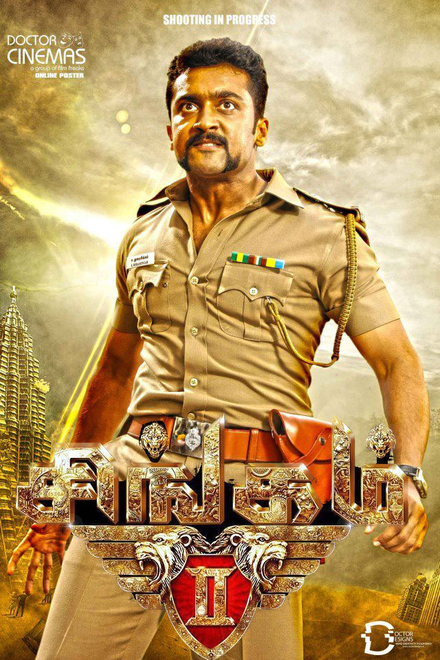Tamil actor surya singam 2 first look posters actor surya masss singam 2 first look untouched no watermark thecheapjerseys Images
