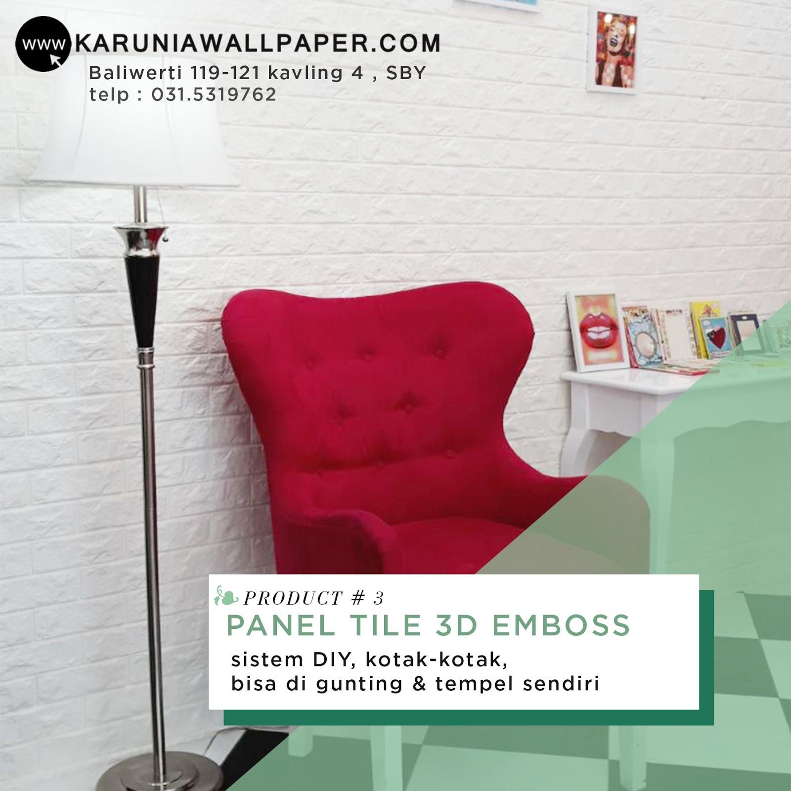 wallpaper dinding timbul 3 dimensi