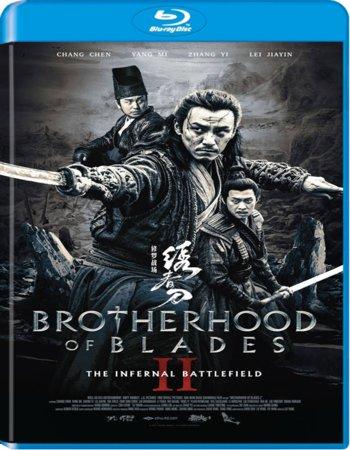 Brotherhood of Blades 2 (2017) BluRay 300MB