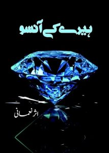 Heeray Ke Aansoo Novel By Asar Nomani Free Download