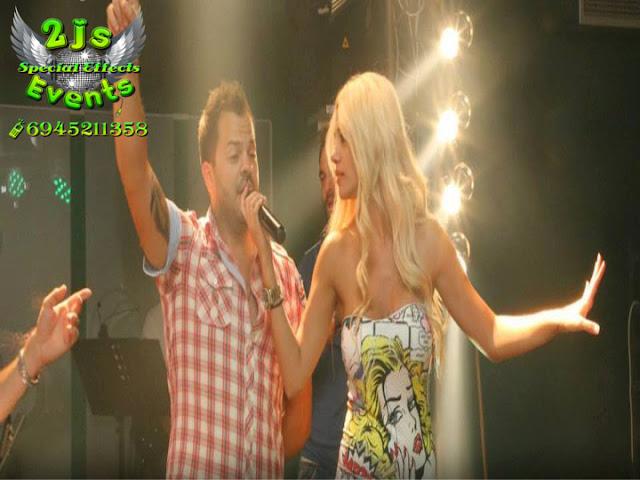DJ SET DJ VALENTINO ΣΑΣΑ ΜΠΑΣΤΑ ΝΙΚΟΣ ΑΠΕΡΓΗΣ ΣΥΡΟΣ SYROS2JS EVENTS PIONEER
