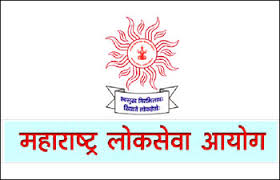 Palghar Collector Office Admit Card 2020