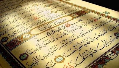 Mencegah Fitnah Dajjal Dengan Surah Al-Kahfi
