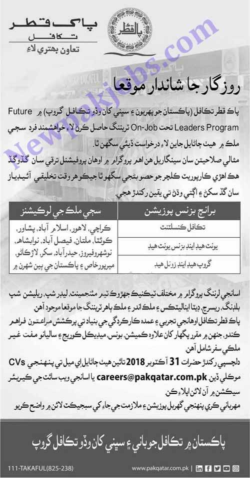 Jobs-in-Pak-Qatar-Family-Takaful-Limited