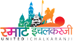 Smart Ichalkaranji