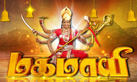 Mahamayi 12-07-2016 Zee Tamil Tv Serial 12th July 2016 Episode 94 Youtube Watch Online