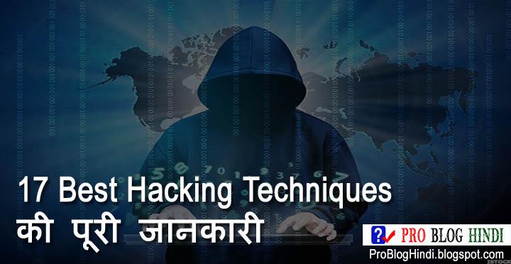 facebook hack news in hindi