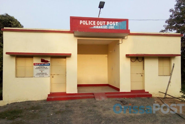 S 14 Hirakud Police OUt Post Police outpost set up without govt approval in Sambalpur (Odisha) (Source: The OrissaPost)