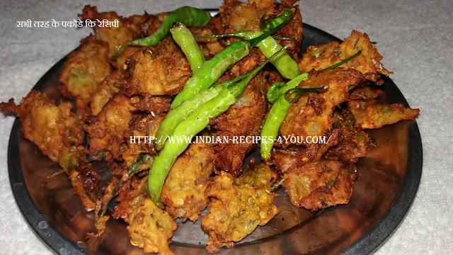 http://www.indian-recipes-4you.com/