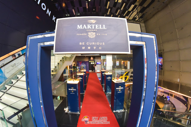 Le French Film Festival 2018 Launching at GSC Pavilion KL, Malaysia - MARTELL