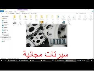 z3x lg tool 9.6