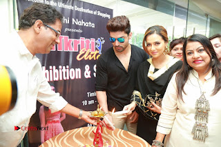 Bollywood Actress Sana Khan Launches Aakrithi Exibition  0416.JPG