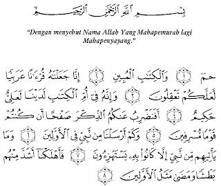 Bacaan Surat Az-Zukhruf Lengkap Arab, Latin dan Artinya