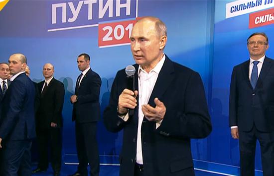 Putin arrasó en el escrutinio frente a otros siete candidatos / SPUTNIK