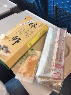 paquete de comida para el tren - Caballa envinagrada