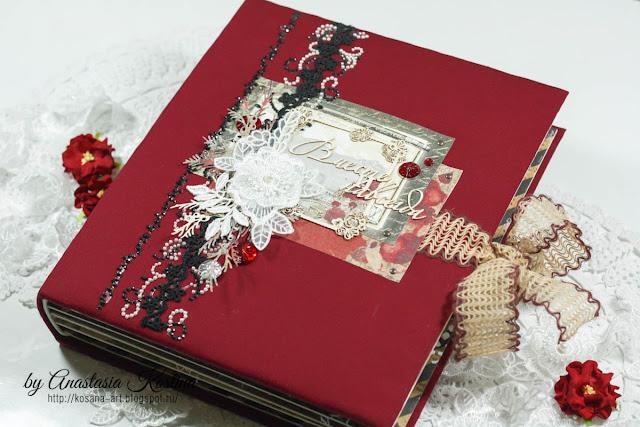 свадебный альбом, альбом для фото, альбом скрапбукинг, альбом на свадьбу, анастасия костина, kosana art