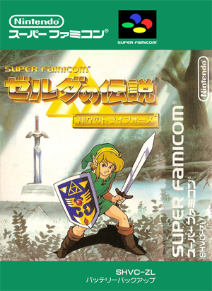 The 16 Bit Chronicles 44 Legend Of Zelda Link To The Past
