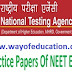 3 Subjects Practice Paper Of NEET Exam