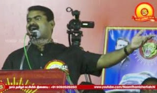 Seeman Speech 05-01-2017