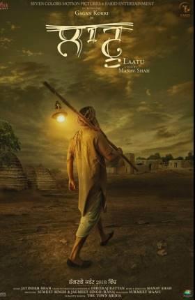 Laatu 2018 Full Punjabi 720p Movie Download
