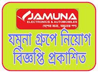 Jamuna group recently published job circular
