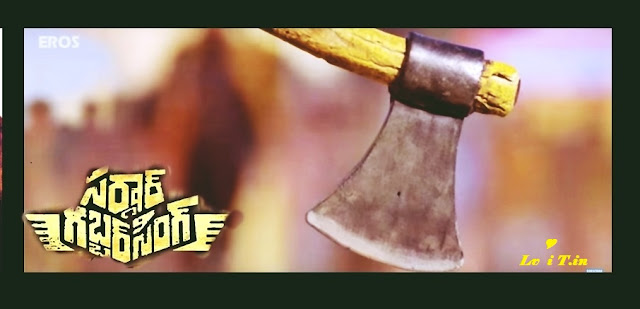 Pawan Kalyan Sardaar The Gabbar Singh Movie Latest Teaser is out.