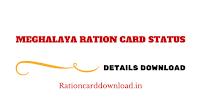 Meghalaya_Ration_Card_Details_And_Status