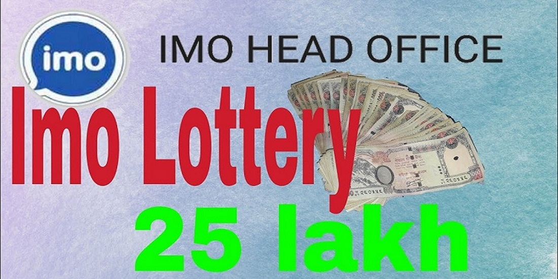 Imo Lottery Winner 2019 | Imo Head Office 0019188444454 - Imo KBC Lottery