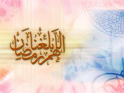 ramzan-wallpapers