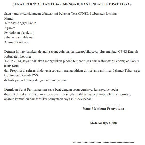 Surat Pernyataan tidak pindah tempat tugas