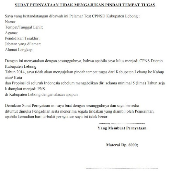 Contoh Surat Pernyataan Tidak Mengajukan Pindah Tempat Tugas Persyaratan CPNS