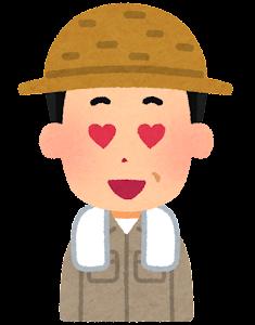 農家の男性のイラスト「目がハート」