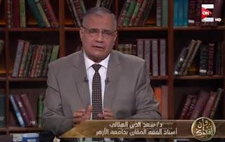 برنامج وإن أفتوك حلقة الجمعه 11-8-2017