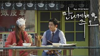 Sinopsis Drama Korea Spesial Let Us Meet, Joo Oh