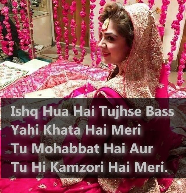 Piyar Poetry in Urdu and Hindi | Love Shayari | Best Urdu Poetry ...