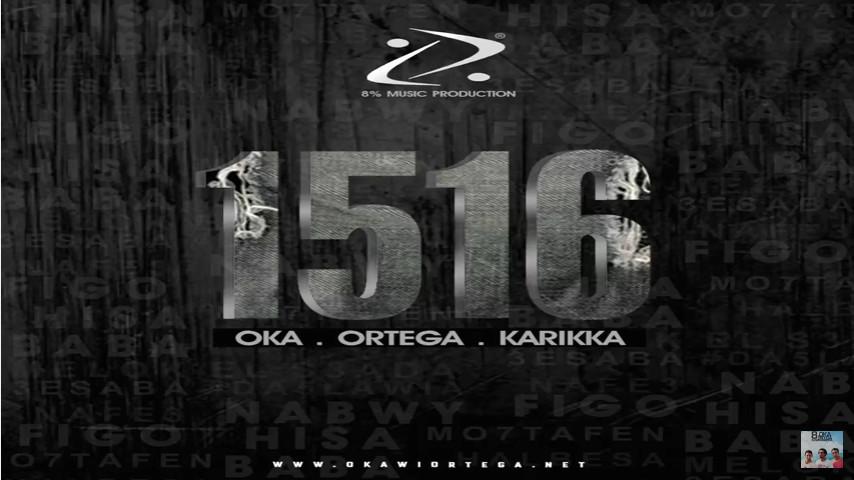 مهرجان ١٥/١٦ غناء اوكا و اورتيجا و كاريكا - CD Q320Kbps - نسخة اصلية