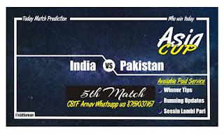 India vs Pak 5th Match Match Tips