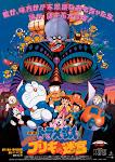 Nôbita Và Bí Mật Mê Cung Bliki - Doraemon: Nobita And Tin-plate Labyrinth