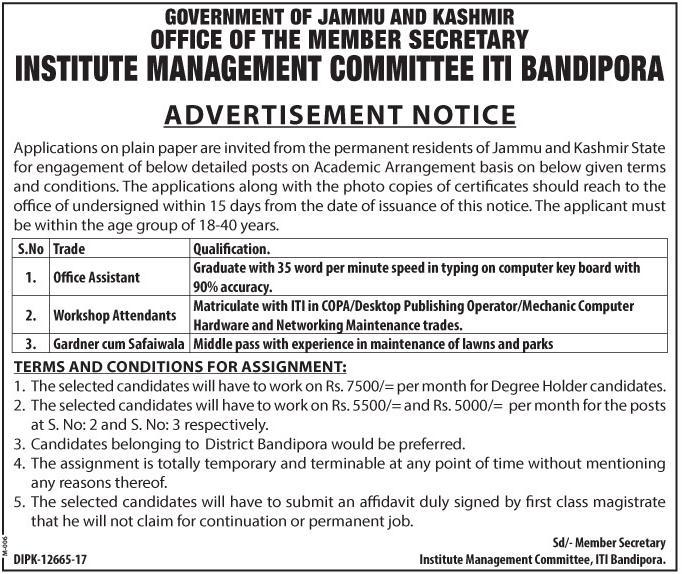 ITI Bandipora has job vacancies