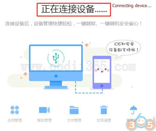 yanhua-acdp-ios-export-data-2