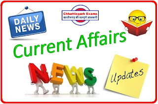 Current Affairs Weekly One Line: September 18, 2017 to September 23, 2017