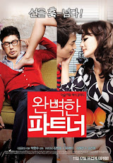 PERFECT PARTNER [2011] [เกาหลี 18+]