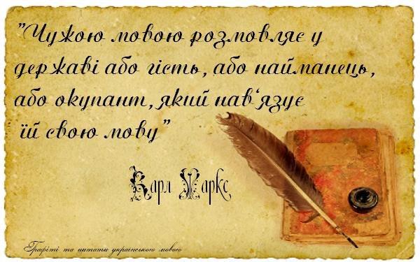 Украина создавала и будет создавать условия для свободного развития языков нацменьшинств, - Климкин - Цензор.НЕТ 9923