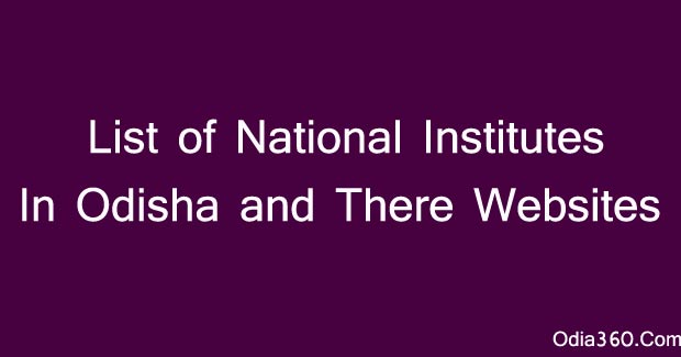 List of National Institutes in Odisha and There Websites
