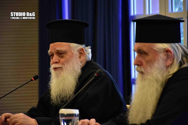 Ομιλία του Μητροπολίτη Θερμοπυλών στο Ναύπλιο με θέμα «Σύγχρονοι προβληματισμοί για την αγωγή των παιδιών»