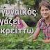 Σύλλογος Αποδήμων Λινιστιάνων - Γιορτή Αγρότισσας Μάνας στη Λινίσταινα Ολυμπίας