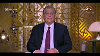 برنامج مساء dmc حلقة الخميس 3-8-2017 مع أسامة كمال